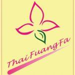 ทัวร์ฮ่องกง ราคาถูก ที่ไทยเฟื่องฟ้า ทราเวิล