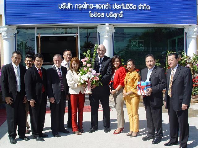 บริษัทประกันสุขภาพเด็ก กรุงไทย-แอกซ่า ประกันชีวิต
