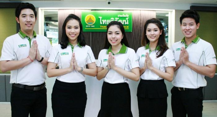 ประกันสุขภาพเด็ก กับไทยวิวัฒน์ ประกันภัย