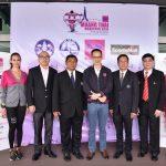 บริษัทประกันมะเร็ง เมืองไทยประกันชีวิต