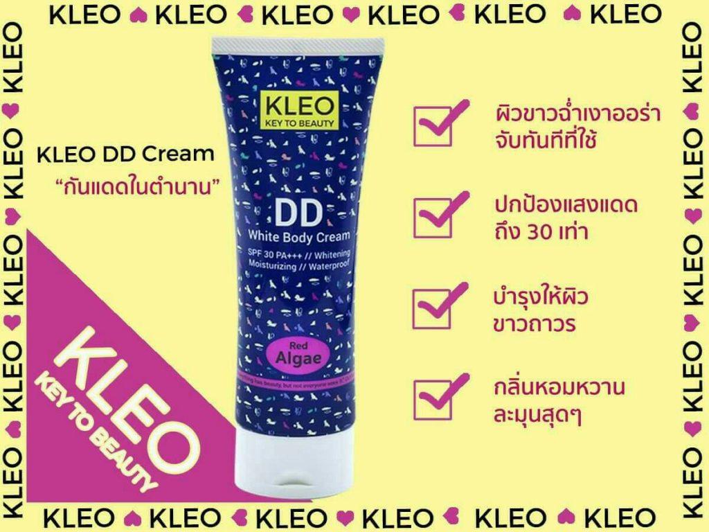 ครีมกันแดดที่ดีที่สุด Kleo DD White Body Cream SPF30PA+++