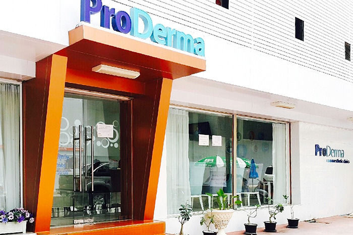 เลเซอร์หน้าใส ที่ ProDerma Aesthetic Clinics