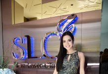 ตัดกราม ที่ SLC Clinic
