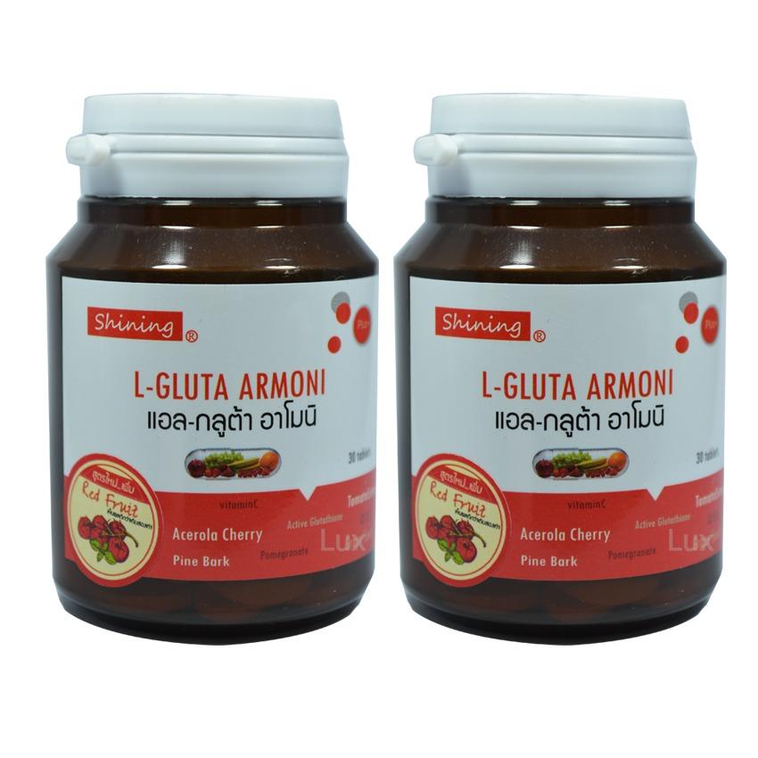 กลูต้าผิวขาว L-GLUTA ARMONI