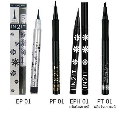 อายไลเนอร์ In2it Waterproof Eyeliner Pens