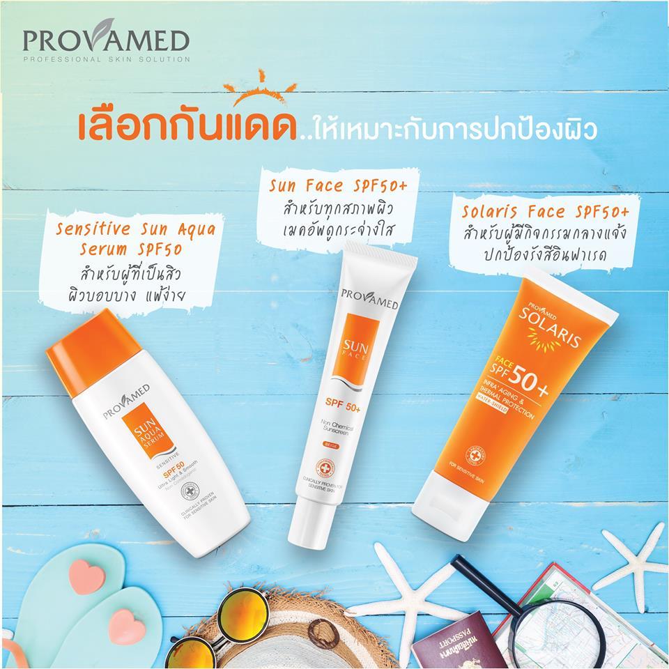 ครีมกันแดด Provamed Sun Face SPF50+ PA+++