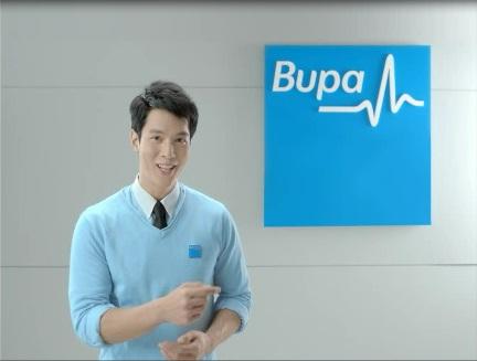 ประกันสุขภาพผู้สูงอายุ กับ Bupa ประกันสุขภาพ