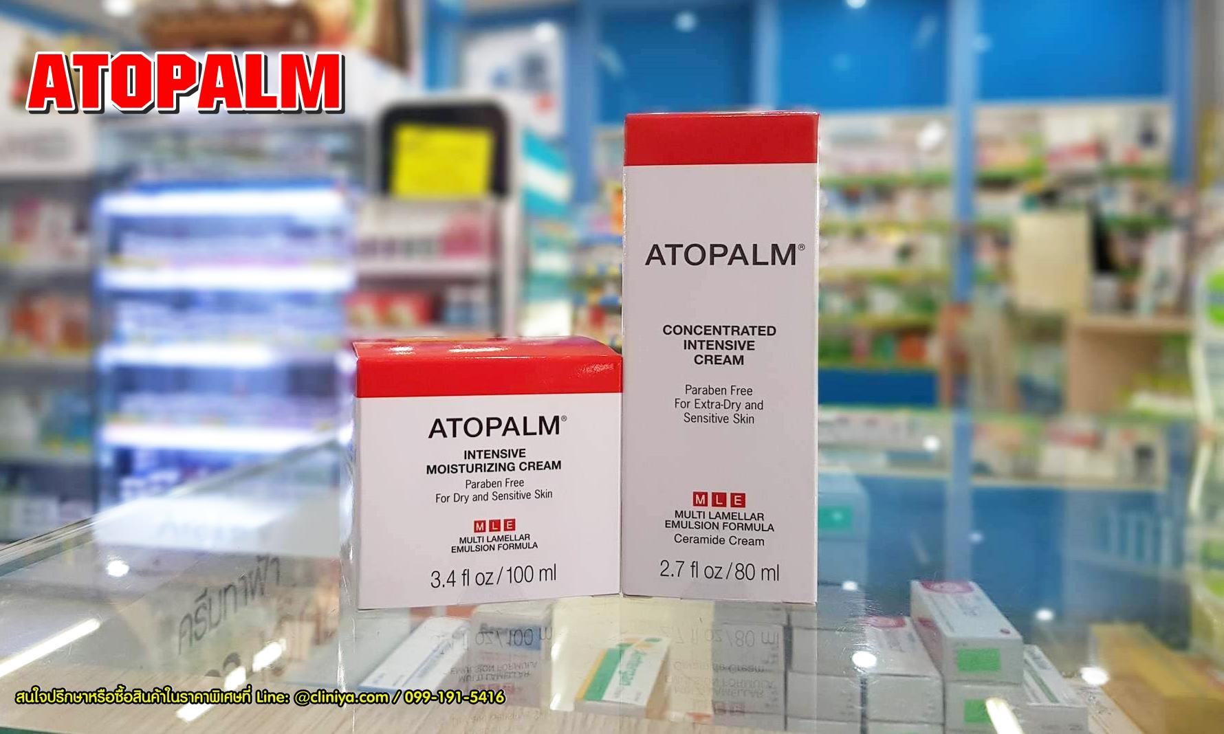 มอยเจอร์ไรเซอร์ Atopalm Intensive Moisturizing Cream 100 ml.