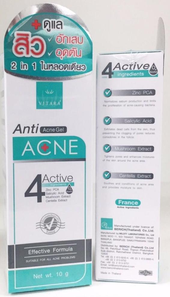 ครีมรักษาสิว Vitara anti-acnegel
