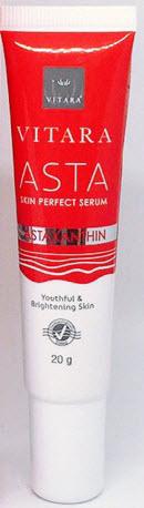 ครีมทาหน้า Vitara Asta Skin Perfect Serum