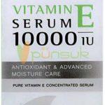 ครีมทาหน้า Provamed Vitamin E SERUM 10000IU