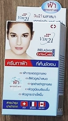 ครีมทาหน้า Vin21 Melasma Extra Care Cream