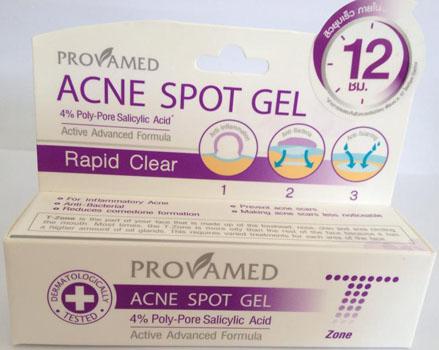 ครีมทาหน้า Provamed Acne Spot Gel