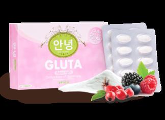 อาหารเสริมผิวขาว Aunyeongg Gluta