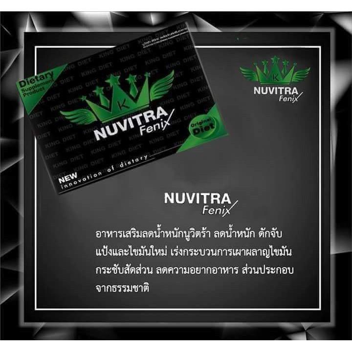 ยาลดความอ้วน Nuvitra Finix