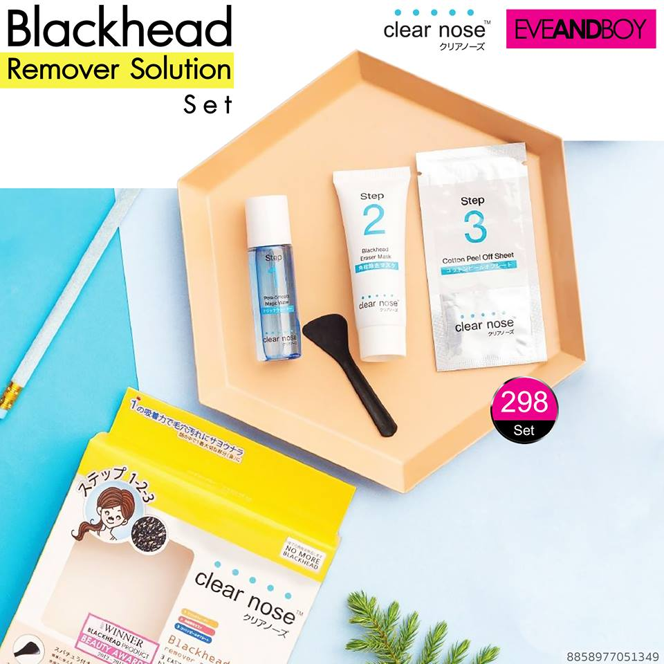 Clear Nose Blackhead Remover Solution Set 3 Items
