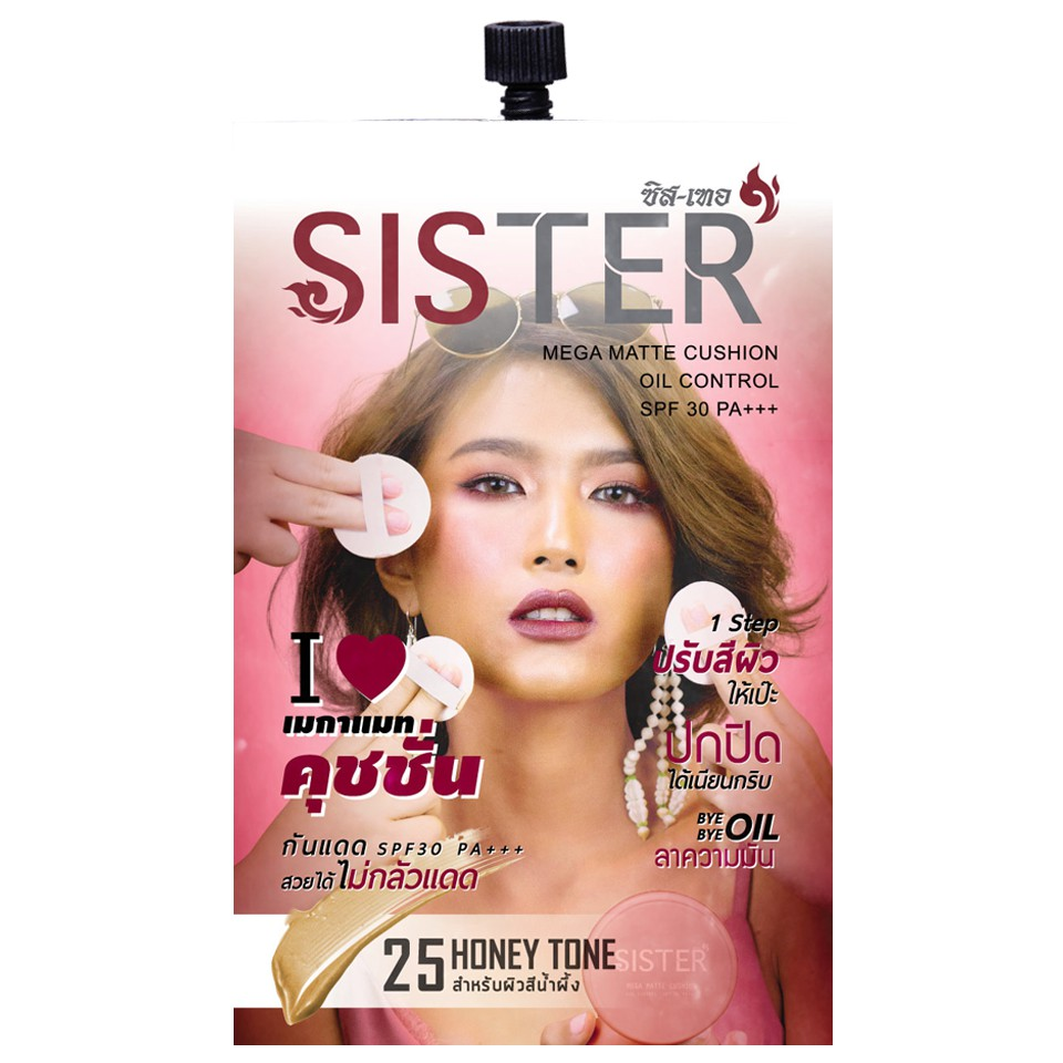Sister by TER Mega Matte Cushion
