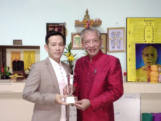 โรงเรียนสอนนวดไทย นวดกดจุดสะท้อนเท้า 62 จุด