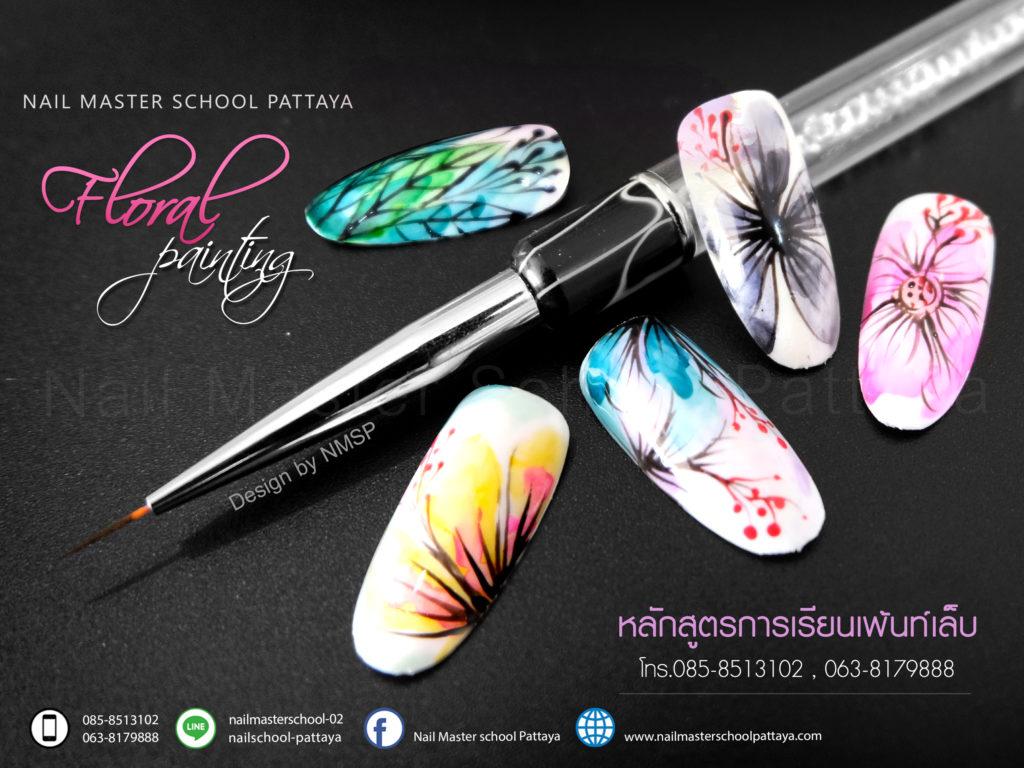 Nail Master school Pattaya โรงเรียนสอนทำเล็บ