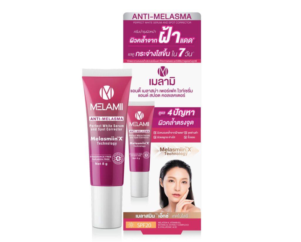 ครีมรักษาฝ้า Melamii Anti-Melasma Perfect White Serum and Spot Corrector