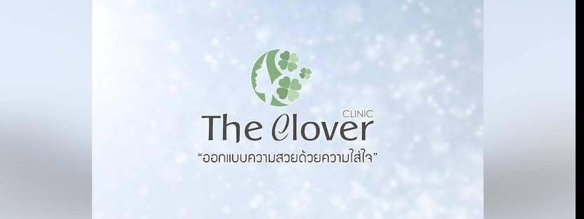 The Clover Clinic เดอะโคลเวอร์คลินิก ยกกระชับ ปรับรูปหน้า